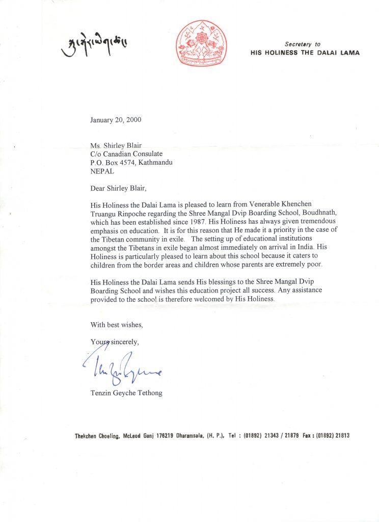 Dalai Lama blesses SMD School