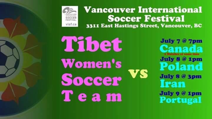 Tibet Women's Soccer Team Schedule